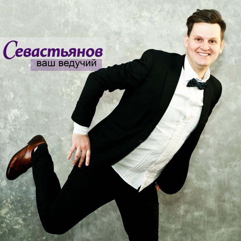 90764f10f2c364 Ведучий, тамада на весілля в Івано-Франківську: ціни, відгуки ...