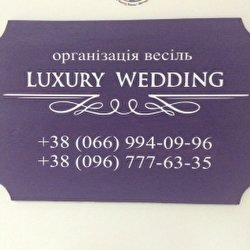 Luxury Wedding Agency