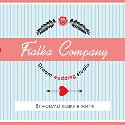 Dream wedding studio Fialka company.