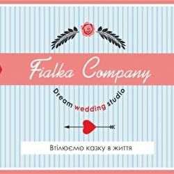 Fialka company Dream wedding studio.