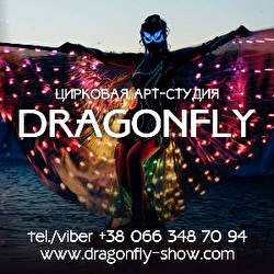 Dragonfly SHOW