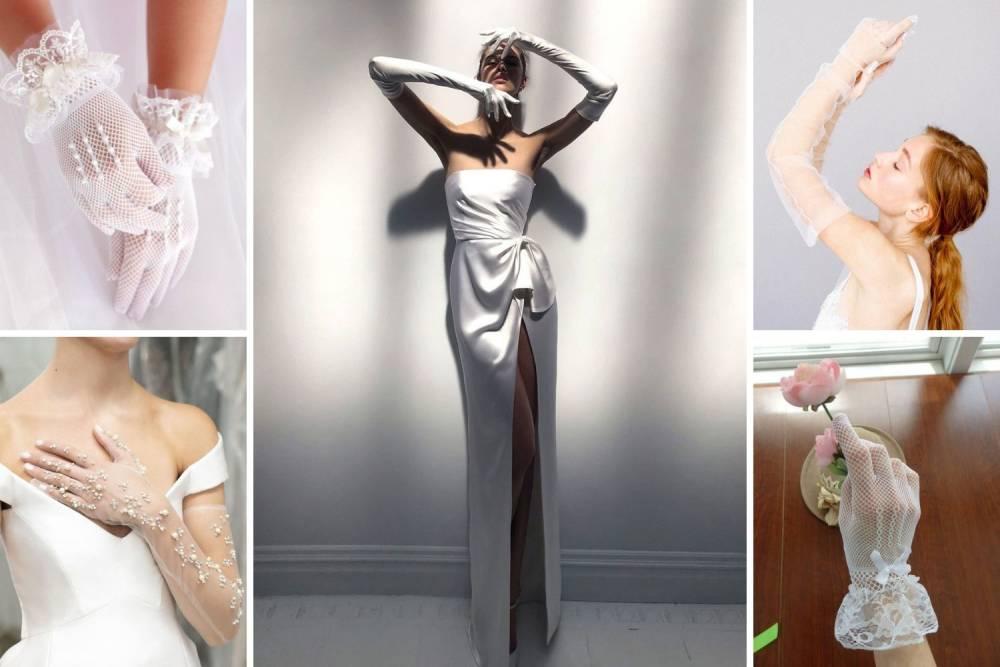 весільні рукавички мода